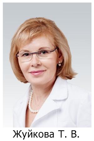 Доктор Жуйков